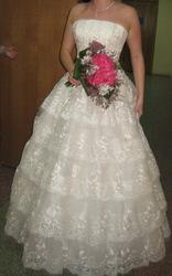Свадебное Платье Купить В Луганске