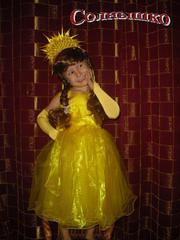 Детский костюм Солнышко,  Лучик - прокат,  киев