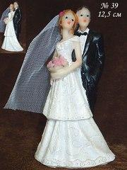 Статуэтки свадебные