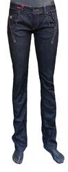 Продам джинсы черные зауженные женские