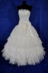 Свадебное платье суперцена