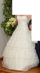 Продажа НЕДОРОГО свадебного платья