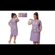 Платье костюмка №230 купить,  интернет-магазин plus1size