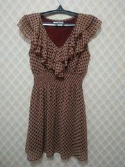 Продам шифоновое платье New Look б/у