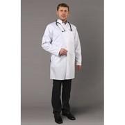 Медицинские (хирургические) белые и цветные халаты